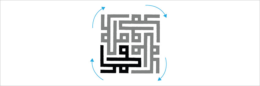 معرفی خطوط اسلامی- خط کوفی بنایی